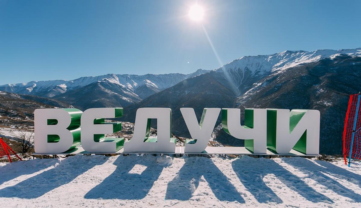 俄罗斯新建大型造雪项目
